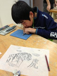 安芸教室ゴム版画