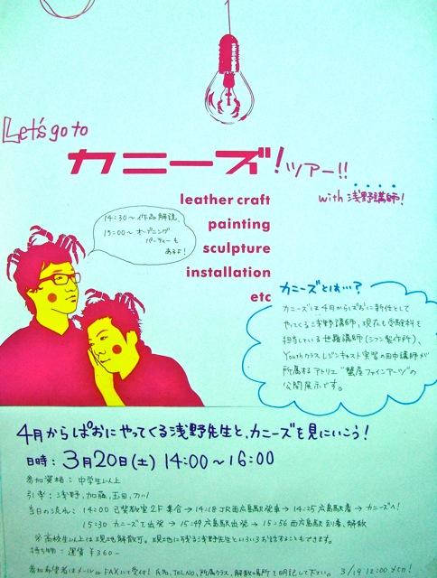 CIMG0157.jpg