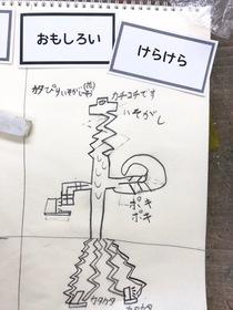 ふしぎ植物�D.jpg
