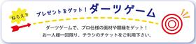 スクリーンショット 2015-04-28 11.21.28.png
